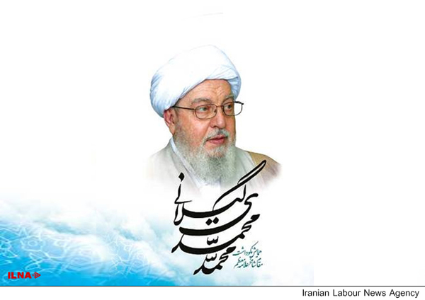 http://zahra-media.ir/wp-content/uploads/2016/09/محمدی گیلانی.jpg
