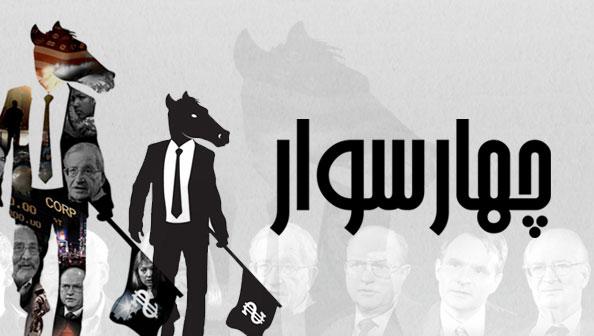 https://zahra-media.ir/wp-content/uploads/2016/11/162.jpg