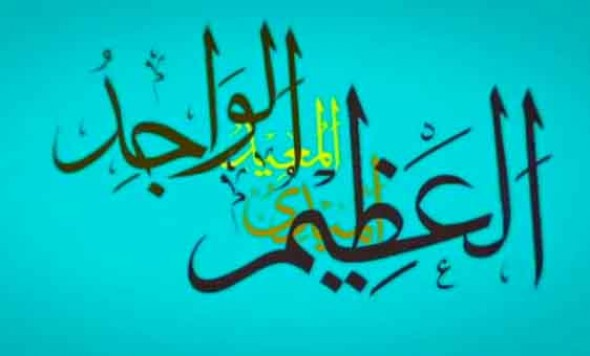 http://zahra-media.ir/wp-content/uploads/2018/05/180771_675.jpg