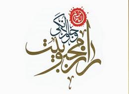 نرم افزار اندروید ، راز محبوبیت و جاودانگی امام حسین علیه السلام